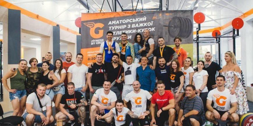 турнир по тяжёлой атлетике Кубок Дружбы